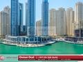 Dubai, Dubai Marina, Address Dubai Marina