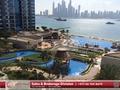 Dubai, Palm Jumeirah, Oceana Caribbean
