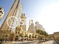 Dubai, Jbr, Shams 1