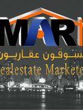 Mousa Al Mousa Real Estate
