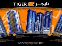 1 Bedroom Apartment in Sharjah Gate