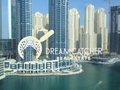 Dubai, Dubai Marina, Silverene B