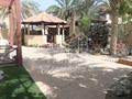Dubai, Arabian Ranches, Mirador 1