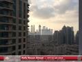 Dubai, Downtown Burj Dubai, Burj Al Nujoom