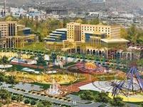 Land in Durar Residence Complex